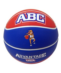 Official Advantage Basketball - Womens<script type=